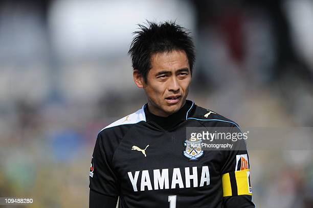 Yoshikatsu Kawaguchi of Jubilo Iwata stands on the field during the preseason friendly match between FC Gifu and Jubilo Iwata at Nagaragawa Stadium...