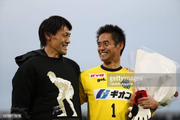 Yoshikatsu Kawaguchi of SC Sagamihara and Seigo Narazaki of Nagoya Grampus spekas during his retirement ceremony following the JLeague J3 match...