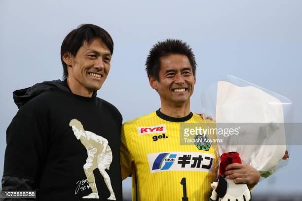 Yoshikatsu Kawaguchi of SC Sagamihara and Seigo Narazaki of Nagoya Grampus pose for photographs during his retirement ceremony following the J.League...