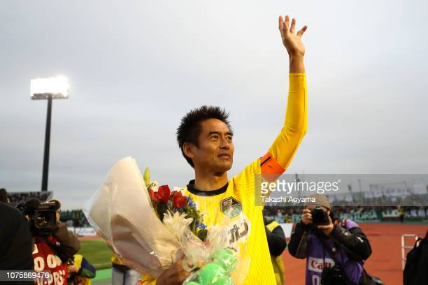 Yoshikatsu Kawaguchi of SC Sagamihara applauds supporters during his retirement ceremony following the JLeague J3 match between SC Sagamihara and...
