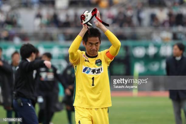 Yoshikatsu Kawaguchi of SC Sagamihara celebrates 10 victory in the JLeague J3 match between SC Sagamihara and Kagoshima United at Gion Stadium on...