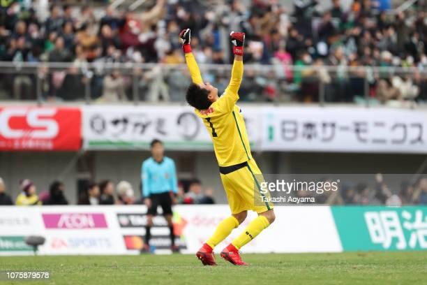Yoshikatsu Kawaguchi of SC Sagamihara celebrates the opening goal scored by Joao Gabriel during the JLeague J3 match between SC Sagamihara and...