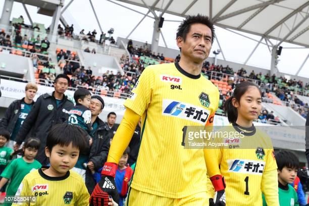Yoshikatsu Kawaguchi of SC Sagamihara enters the filed prior to the JLeague J3 match between SC Sagamihara and Kagoshima United at Gion Stadium on...