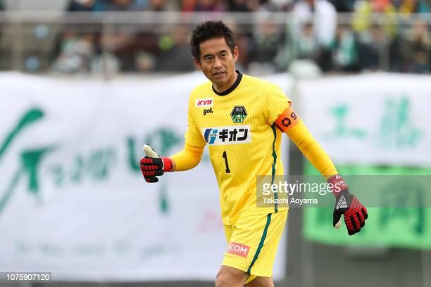 Yoshikatsu Kawaguchi of SC Sagamihara in action during the JLeague J3 match between SC Sagamihara and Kagoshima United at Gion Stadium on December 02...
