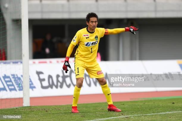 Yoshikatsu Kawaguchi of SC Sagamihara in action the JLeague J3 match between SC Sagamihara and Kagoshima United at Gion Stadium on December 02 2018...