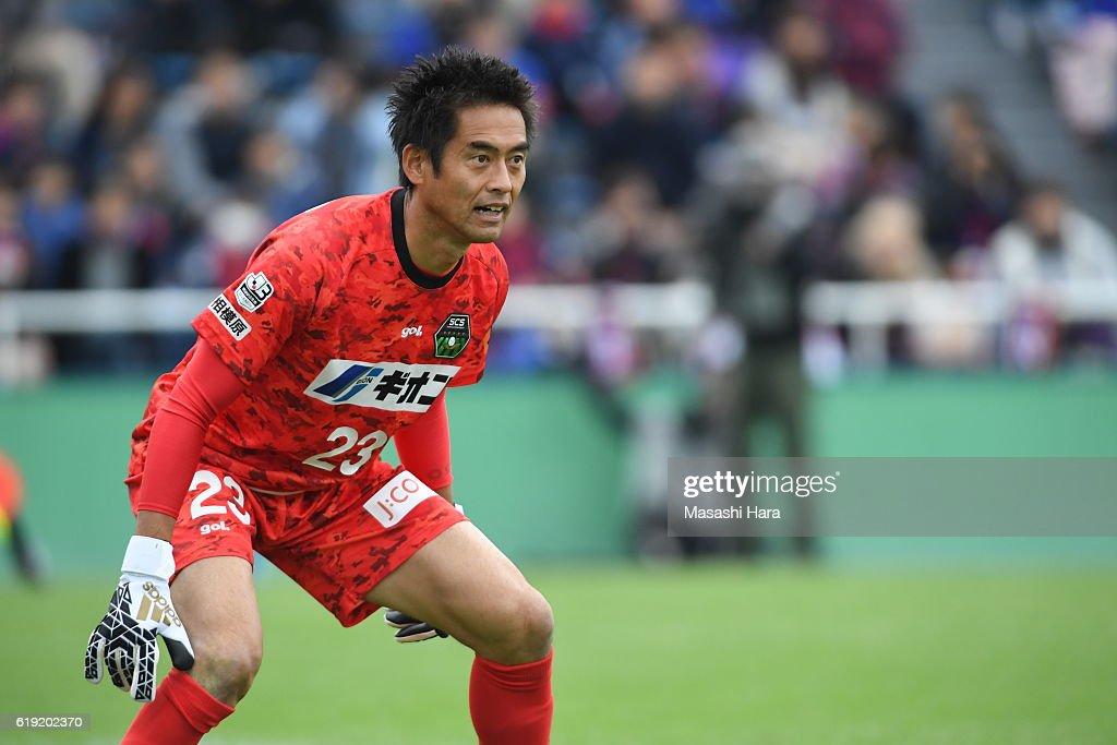 FC Tokyo U-23 v SC Sagamihara - J.League 3 : ニュース写真