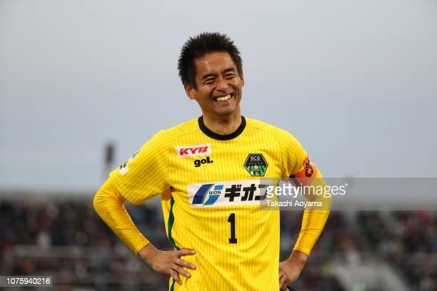 Yoshikatsu Kawaguchi of SC Sagamihara reacts during his retirement ceremony following the JLeague J3 match between SC Sagamihara and Kagoshima United...