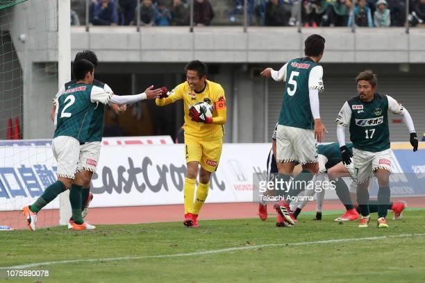 Yoshikatsu Kawaguchi of SC Sagamihara reacts during the JLeague J3 match between SC Sagamihara and Kagoshima United at Gion Stadium on December 02...