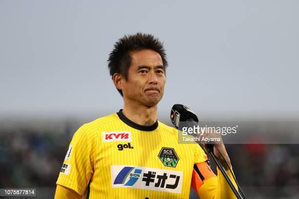 Yoshikatsu Kawaguchi of SC Sagamihara speaks during his retirement ceremony following the JLeague J3 match between SC Sagamihara and Kagoshima United...