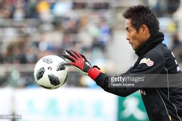 Yoshikatsu Kawaguchi of SC Sagamihara warms up prior to the JLeague J3 match between SC Sagamihara and Kagoshima United at Gion Stadium on December...