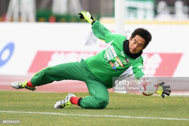 Yoshikatsu Kawaguchi of SC Sagamihara warms up prior to the JLeague J3 match between SC Sagamihara and Giravanz Kitakyushu at Sagamihara Gion Stadium...