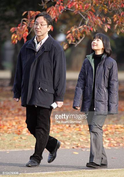 Yoshiki Kuroda and Sayako Kuroda strolls the rose garden of the Shinjuku Gyoen Park on November 23 2005 in Tokyo Japan