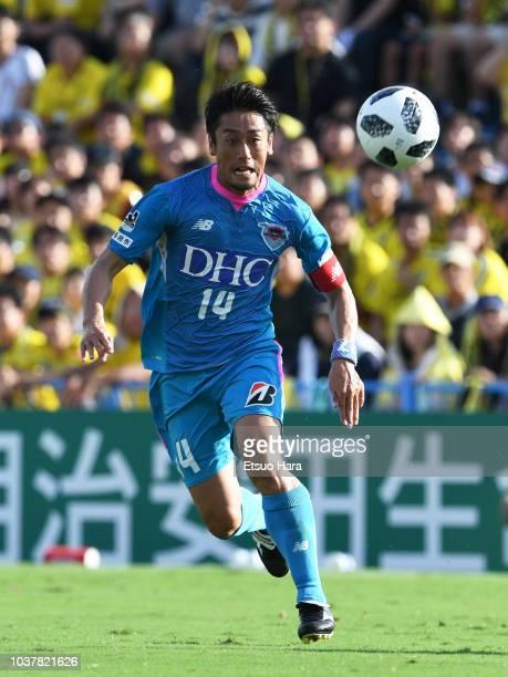 Yoshiki Takahashi of Sagan Tosu in action during the JLeague J1 match between Kashiwa Reysol and Sagan Tosu at Sankyo Frontier Kashiwa Stadium on...