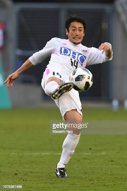 Yoshiki Takahashi of Sagan Tosu in action during the JLeague J1 match between Kashima Antlers and Sagan Tosu at Kashima Soccer Stadium on December 01...