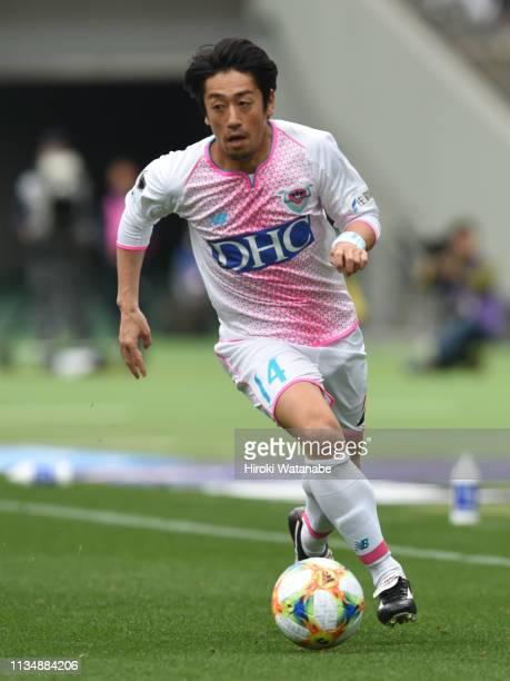 Yoshiki Takahashi of Sagan Tosu in action during the JLeague J1 match between FC Tokyo and Sagan Tosu at Ajinomoto Stadium on March 10 2019 in Chofu...