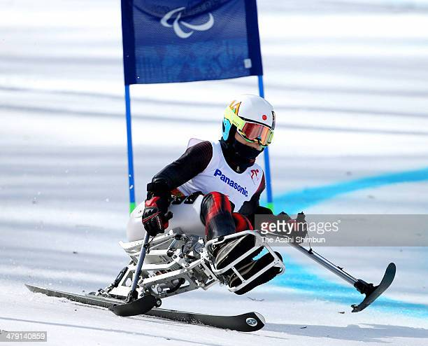 Yoshiko Tanaka of Japan competes in the Women's Giant Slalom Sitting during day nine of the Sochi 2014 Paralympic Winter Games at Rosa Khutor Alpine...