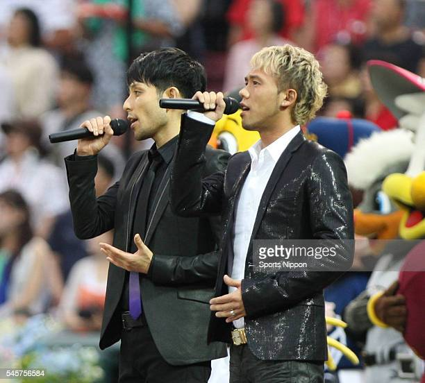 Yoshikuni Dochin Kaname Kawabata of music duo Chemistry sing the national anthem before the NPB all star game between the Central League team and the...