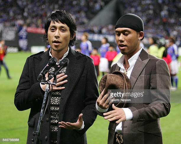 Yoshikuni Dochin Kaname Kawabata of music duo Chemistry sing the national anthem before the AFC Asia Cup Group A match between Japan and Saudi Arabia...