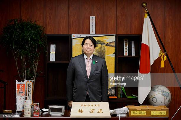Yoshimasa Hayashi Japan's minister of agriculture forestry and fisheries poses for a photograph in Tokyo Japan on Monday April 20 2015 Any trade...
