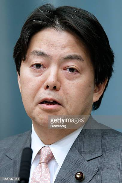 Yoshimasa Hayashi Japan's newly appointed minister of agriculture forestry and fisheries speaks during a news conference at the prime minister's...