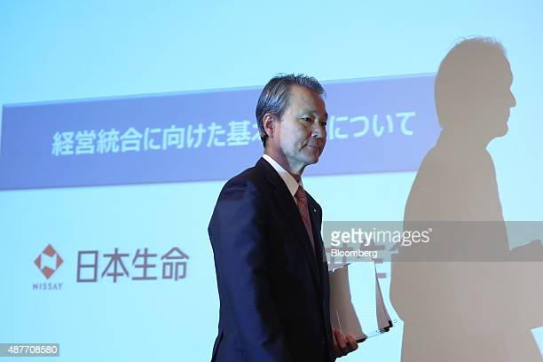Yoshinobu Tsutsui president of Nippon Life Insurance Co arrives for a joint news conference with Mitsui Life Insurance Co in Tokyo Japan on Friday...