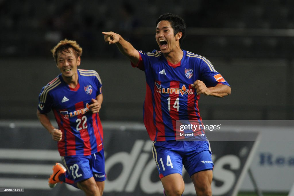 F.C. Tokyo v Shimizu S-Pulse - J.League 2014 : Foto jornalística