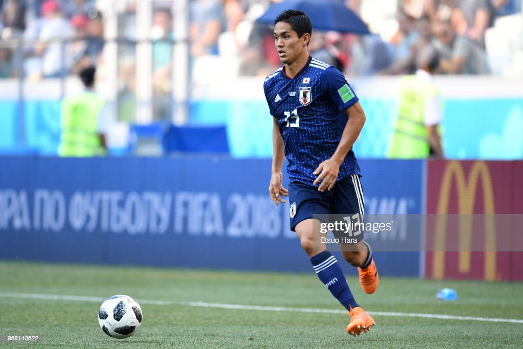 Japan v Poland: Group H - 2018 FIFA World Cup Russia : Nachrichtenfoto