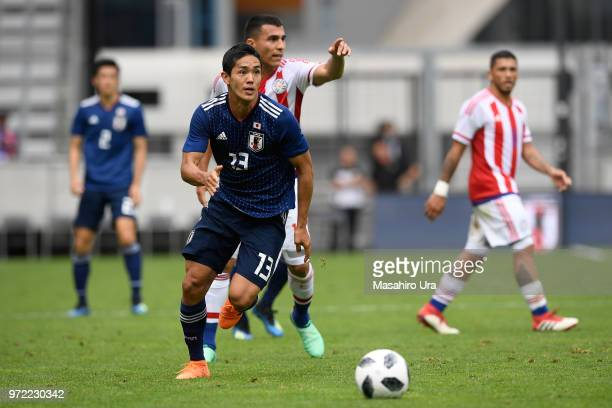 Yoshinori Muto of Japan in action during the international friendly match between Japan and Paraguay at Tivoli Stadion on June 12 2018 in Innsbruck...