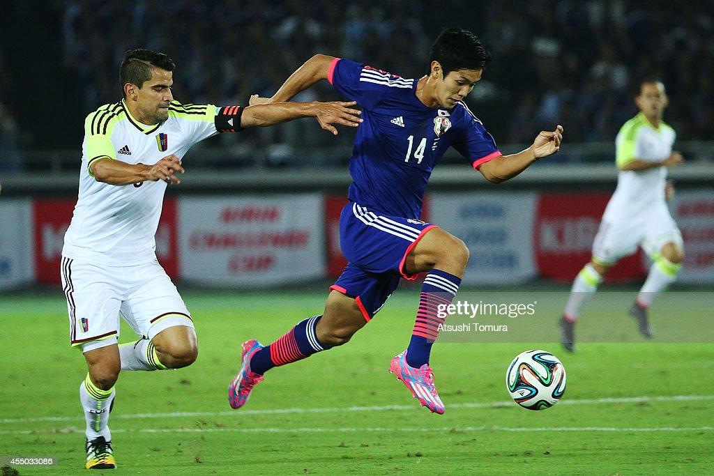 Japan v Venezuela - International Friendly : News Photo
