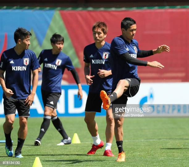 Yoshinori Muto of Japan warms up during a training session on June 17 2018 in Kazan Russia
