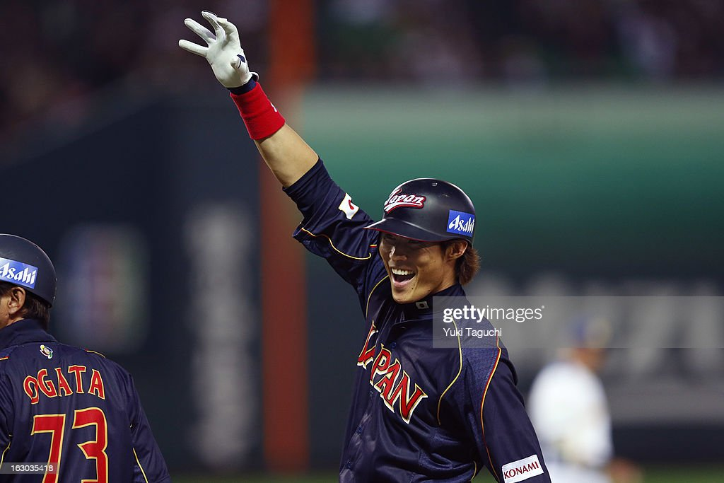 Brazil v Japan - World Baseball Classic First Round Group A
