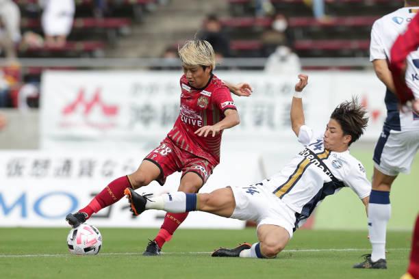 JPN: FC Ryukyu v Machida Zelvia - J.League Meiji Yasuda J2