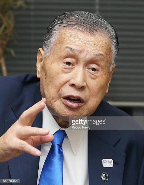 Yoshiro Mori head of the 2020 Tokyo Olympic and Paralympic organizing committee speaks in an interview with Kyodo News in Tokyo on Jan 25 2017 Mori...