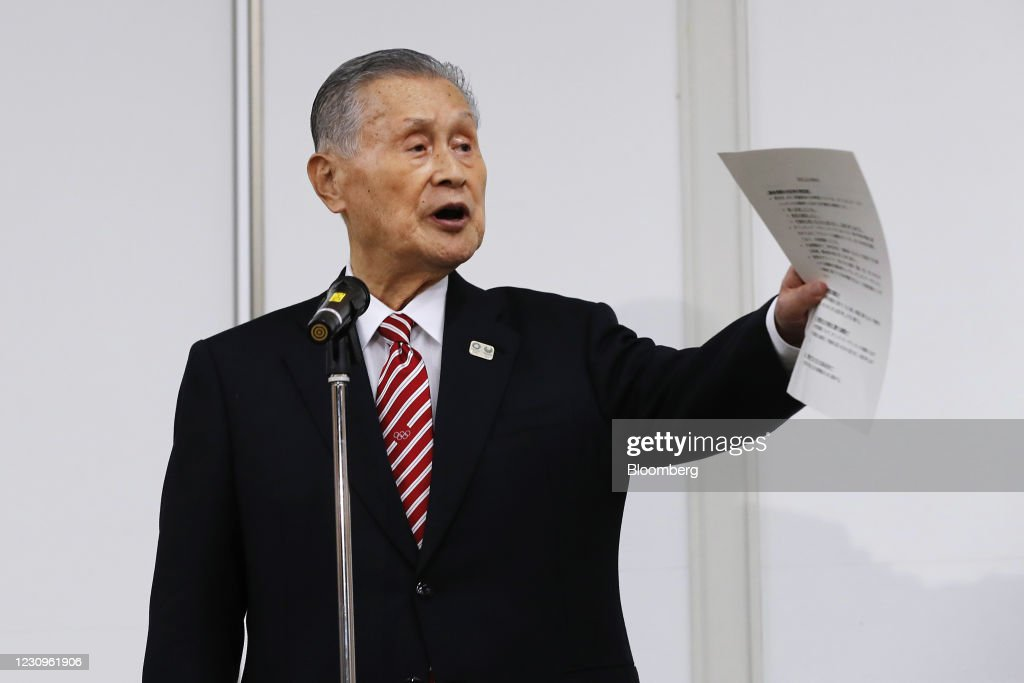 Tokyo Olympics Chief Yoshiro Mori Apologizes His Sexist Comments : ニュース写真
