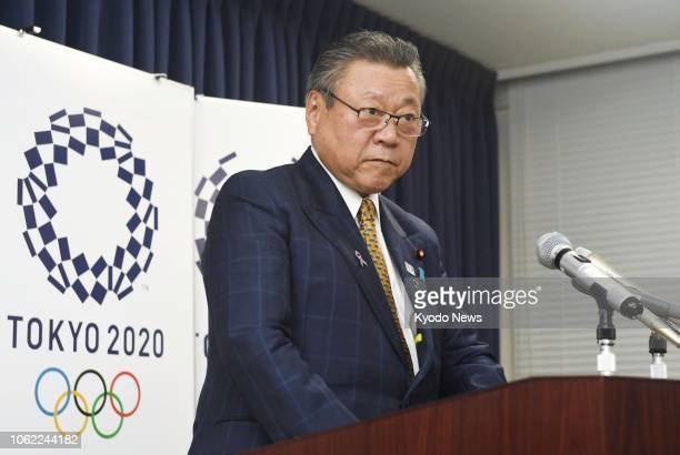 Yoshitaka Sakurada minister in charge of the 2020 Tokyo Olympics and Paralympics speaks at a press conference in Tokyo on Nov 13 2018 Sakurada also...