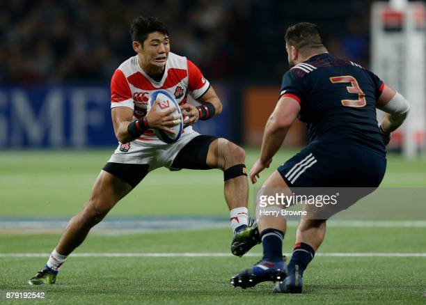 Yoshitaka Tokunaga of Japan during the international rugby union match between France and Japan at U Arena on November 25 2017 in Nanterre France