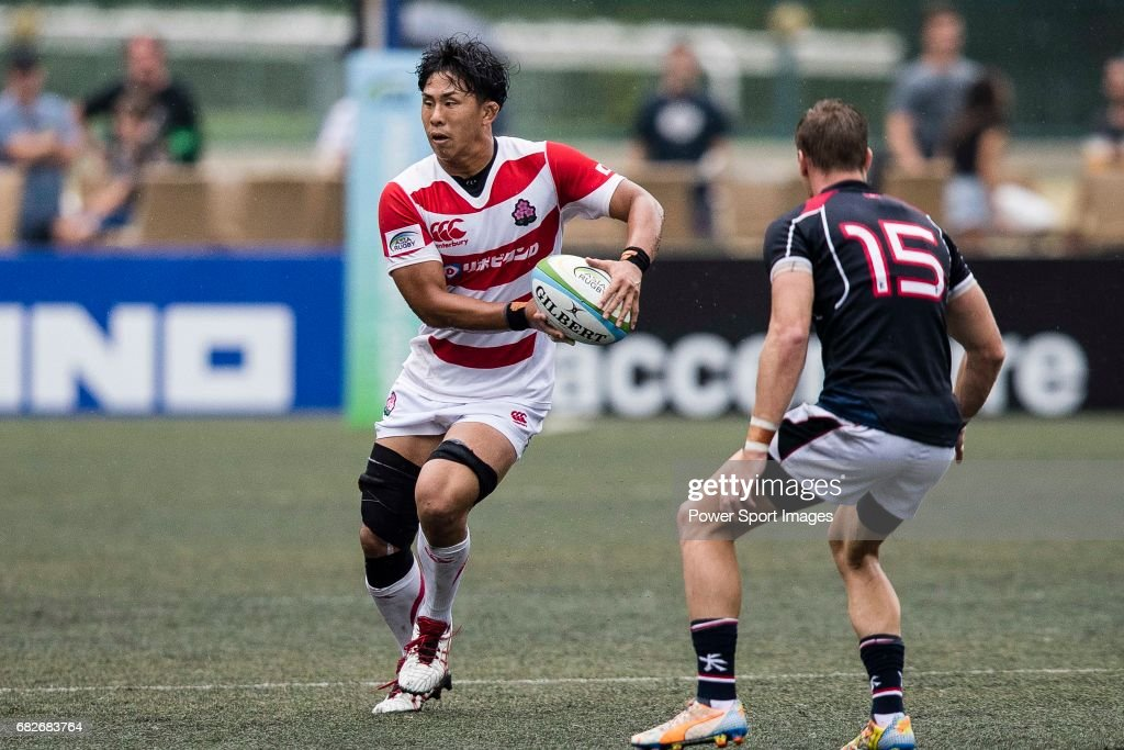 Hong Kong v Japan - Asia Rugby Championship 2017