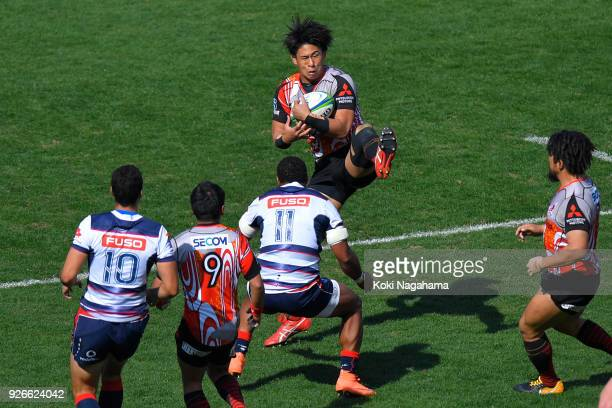 Yoshitaka Tokunaga of Sunwolves catches the ball during the Super Rugby round 3 match between Sunwolves and Rebels at the Prince Chichibu Memorial...