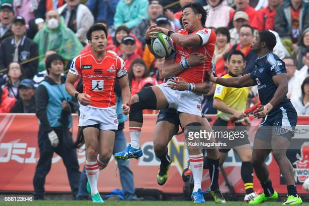 Yoshitaka Tokunaga of Sunwolves catches the ball during the Super Rugby Rd 7 match between Sunwolves v Bulls at Prince Chichibu Memorial Ground on...