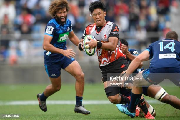 Yoshitaka Tokunaga of Sunwolves is tackled during the Super Rugby Round 9 match between the Sunwolves and the Blues at the Prince Chichibu Memorial...