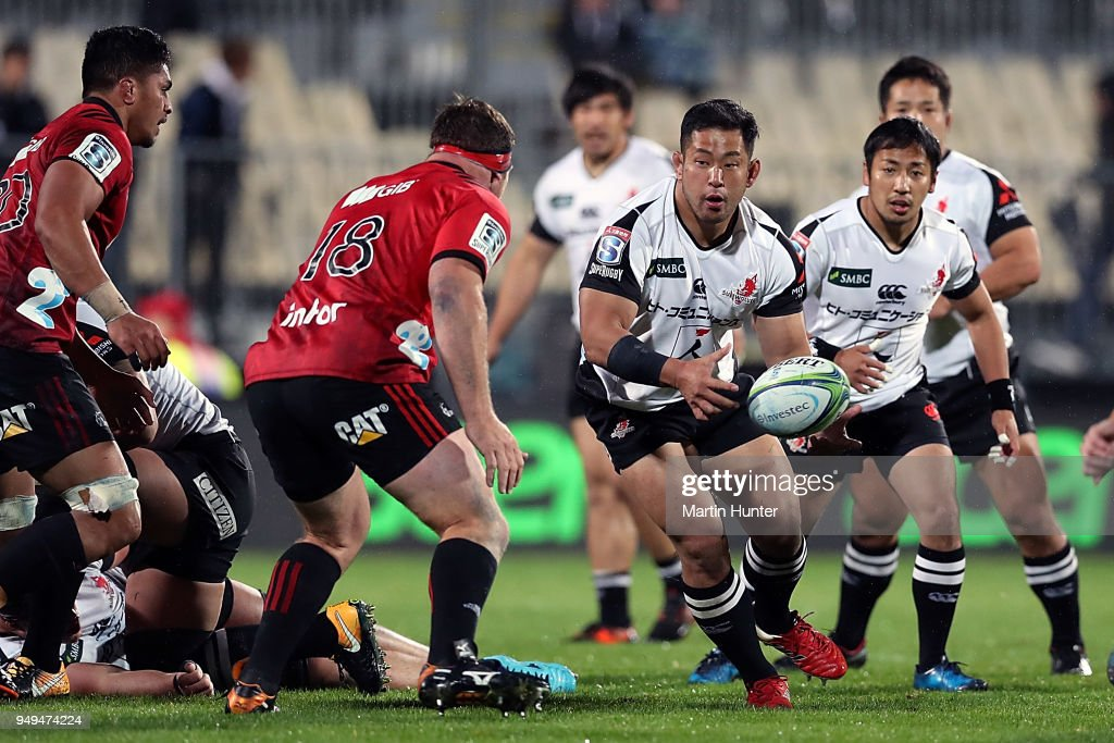 Yoshitaka Tokunaga of the Sunwolves looks to pass during the round 10 Super Rugby match between the Crusaders and the Sunwolves at AMI Stadium on April 21, 2018 in Christchurch, New Zealand.