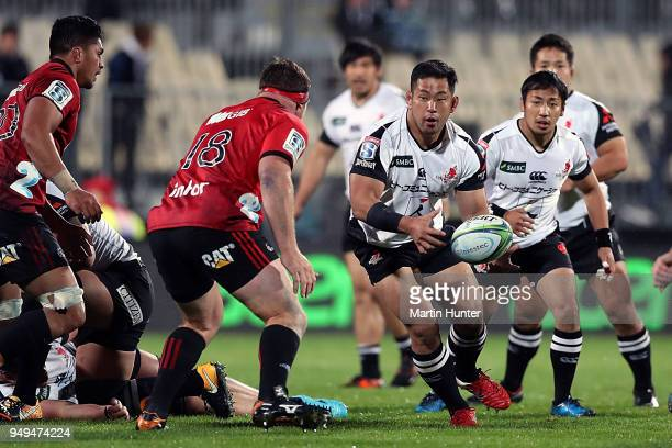 Yoshitaka Tokunaga of the Sunwolves looks to pass during the round 10 Super Rugby match between the Crusaders and the Sunwolves at AMI Stadium on...