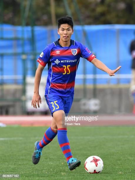 Yoshitake Suzuki of FC Tokyo U-23 in action during the J.League J3 match between FC Tokyo U-23 and Kagoshima United at Yumenoshima Stadium on April...
