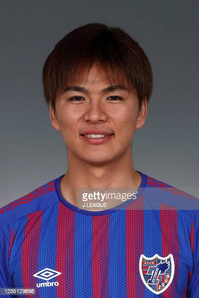 Yoshitake Suzuki poses for photographs during the FC Tokyo portrait session on January 8, 2020 in Japan.
