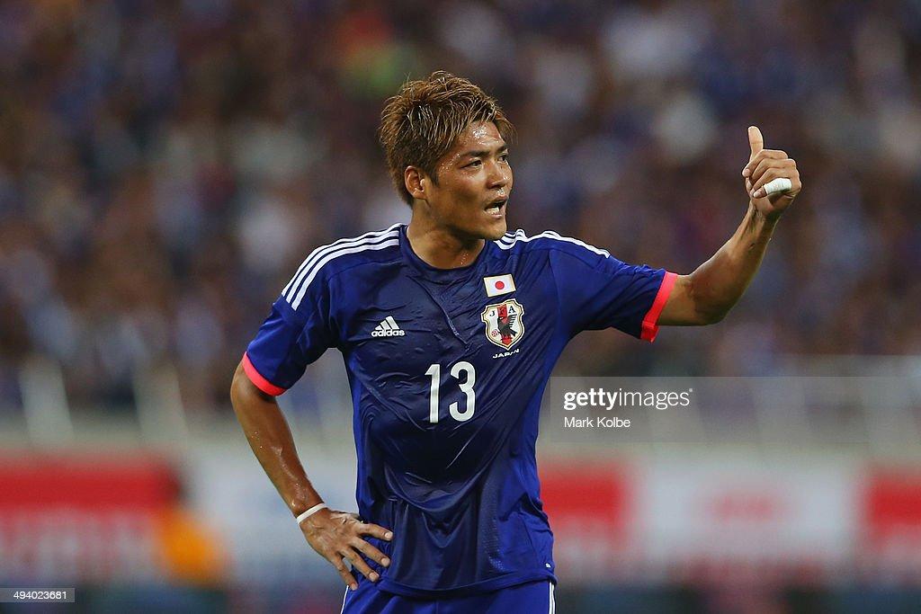 Japan v Cyprus - International Friendly : News Photo
