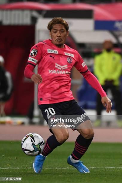 Yoshito Okubo of Celezo Osaka keeps the ball during the J.League Meiji Yasuda J1 match between Cerezo Osaka and Shimizu S-Pulse at Yanmar Stadium...