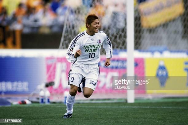 Yoshito Okubo of Cerezo Osaka celebrates scoring a goal during the J.League J1 first stage match between Shimizu S-Pulse and Cerezo Osaka at the...