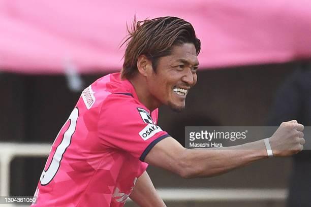 Yoshito Okubo of Cerezo Osaka celebrates the first goal during the J.League Meiji Yasuda J1 match between Cerezo Osaka and Kashiwa Reysol at Yanmar...