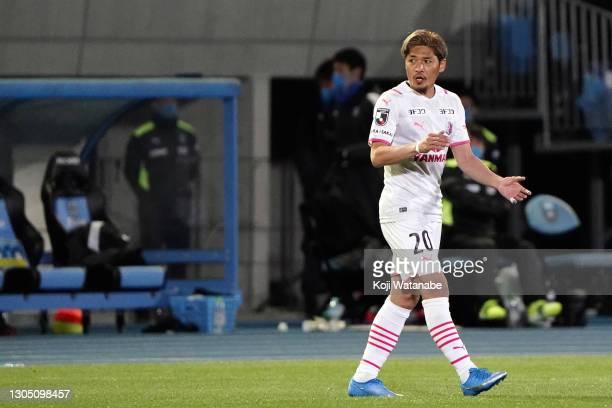 Yoshito Okubo of Cerezo Osaka celebrates the second goal during the J.League Meiji Yasuda J1 match between Kawasaki Frontale and Cerezo Osaka at the...