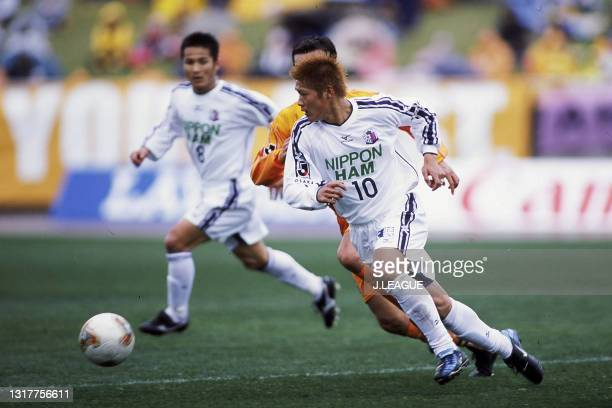 Yoshito Okubo of Cerezo Osaka in action during the J.League J1 first stage match between Shimizu S-Pulse and Cerezo Osaka at the Shizuoka Prefecture...